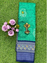 Jute Lenin Butta RamaGreen And Blue Saree